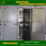 供应佳和达电子厂工业用工业烤箱烘干脱水固化