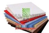 聚酯纤维吸音板,吸音聚酯纤维