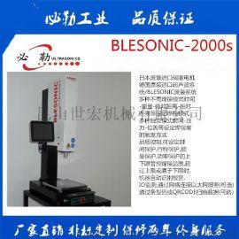 苏州超声波焊接机/昆山超声波焊接机