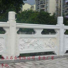 石头栏杆多少钱一米 石栏杆护栏 河道栏杆