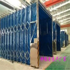 河北伸缩式喷漆房|移动伸缩房品质保障