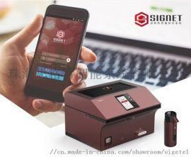 银行印章管理系统思格特智能印章物联网管理系统