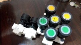 BAD8050-1防爆带灯按钮