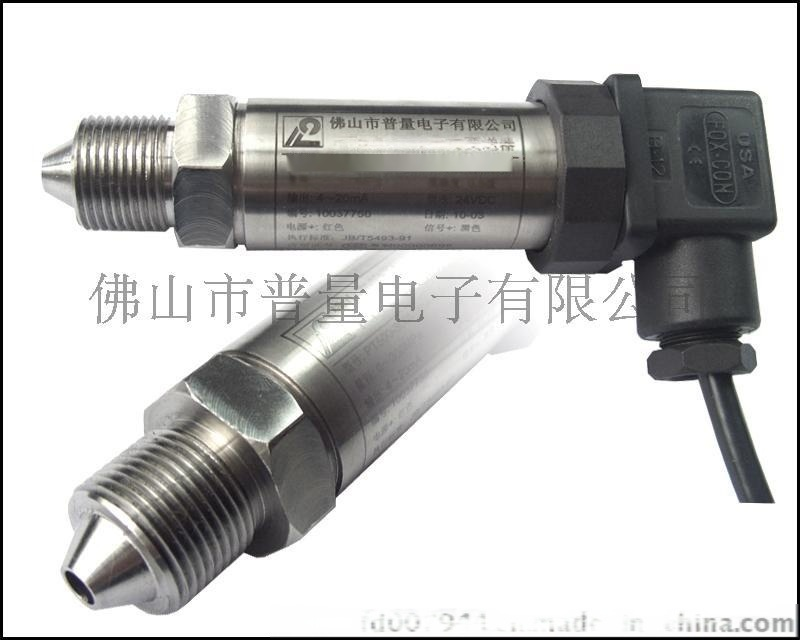 液压机压力传感器PT500-702
