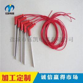 不锈钢单头电加热管 模具单头电热管 可定制