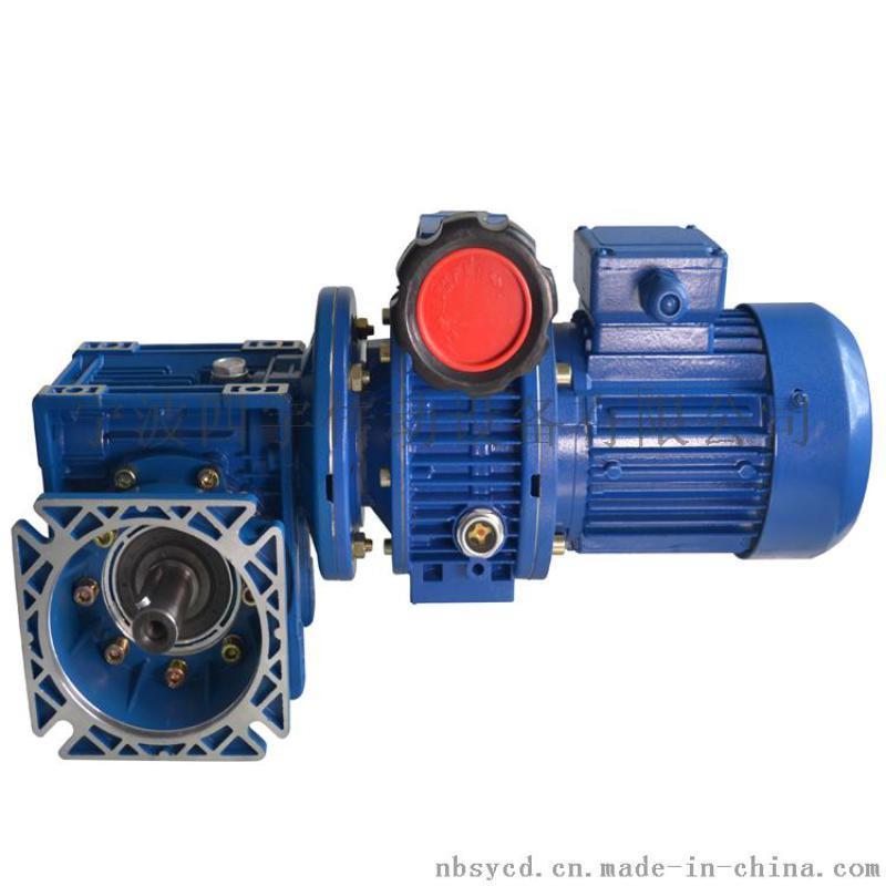 UDLY0.75-WJL63F機械無級變速器