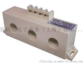 三相一體式電流互感器 安科瑞AKH-0.66/Z Z-20 50/5