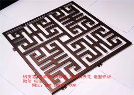 廠家直供北京地區鋁合金窗花雕花屏風隔斷