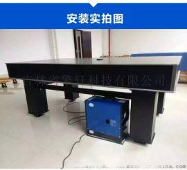 隔振平台精密光学平台不锈钢光学平台