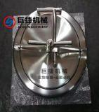 衛生級橢圓喇叭口人孔, 不鏽鋼橢圓喇叭口人孔標準
