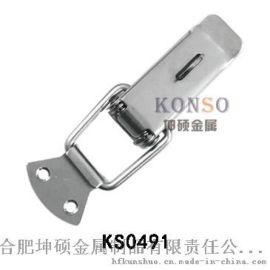 不锈钢锁扣,车厢扣,箱包扣