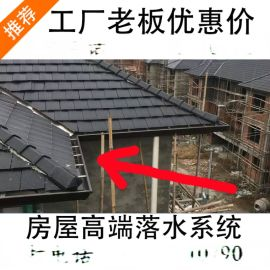百叶门窗天沟檐沟落水系统