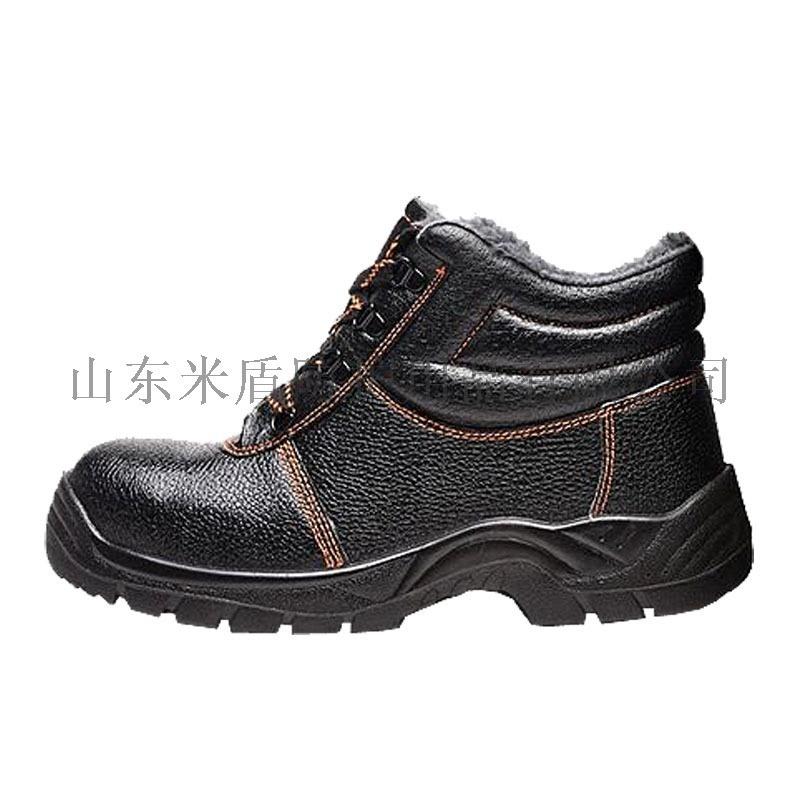 高幫防砸防穿刺安全鞋男女冬季工作鞋勞保棉鞋2805