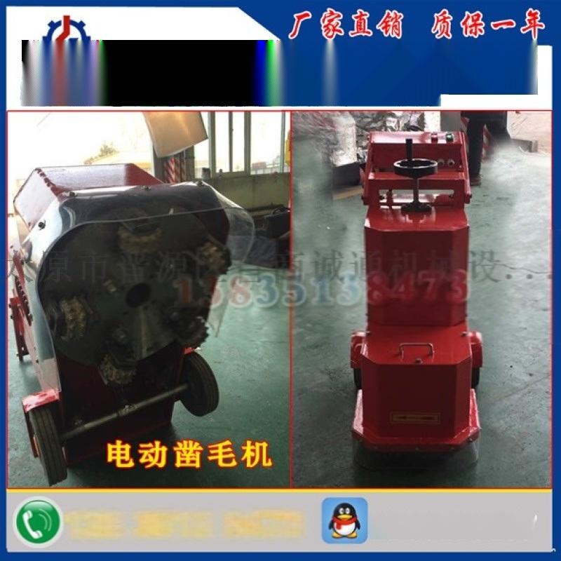 上海路面拉毛电动凿毛机地面气动凿毛机