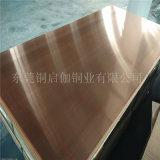 提供天津锡青铜板 天津锡磷青铜板现货