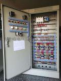 智慧語音水泵控制櫃噴淋泵消火栓泵控制箱一用一備75kw帶雙電源