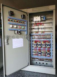 智能语音水泵控制柜喷淋泵消火栓泵控制箱一用一备75kw带双电源