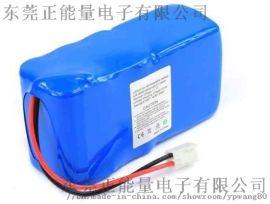 东莞正能量锂电池186508.8AH14.8V
