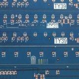 柔性PCB打标机  激光打标 激光打码机