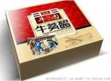 巩义市产品包装盒厂家 精品包装盒价格
