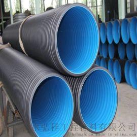 弘祥高密度聚乙烯双壁波纹管 钢带增强管排水管