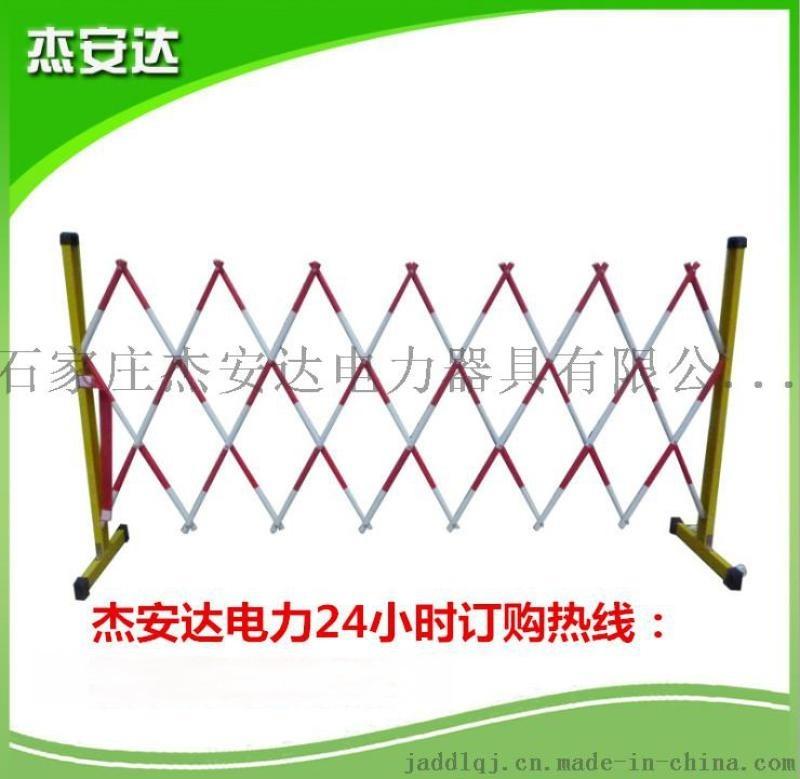 绝缘伸缩围栏生产厂家,玻璃钢绝缘伸缩围栏