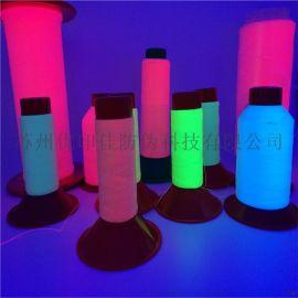 荧光纤维长丝,纤维长丝荧光线,聚脂荧光纤维线