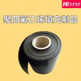 填充石墨黑色聚四氟乙烯PTFE薄膜黑色四氟膜可定制