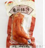 供應紅燒豬蹄真空包裝機 貝爾拉伸膜包裝機廠家直銷