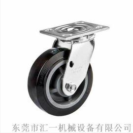 6寸改性尼龙轮 厂家直销 重型万向改性尼龙轮