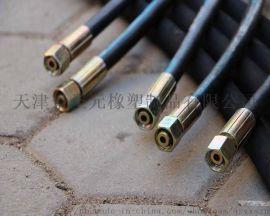 生产厂家高压油管总成 工程机械液压系统高压油管