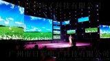 LED天幕屏價格  P3LED天幕屏 LED地磚屏