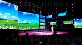 LED天幕屏、LED地磚屏