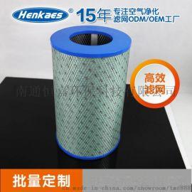 除尘筒状滤芯,高效空气过滤器,夹碳布除甲醛滤网