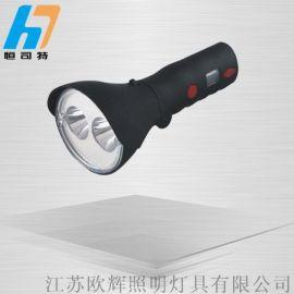 JW7400多功能磁力防爆工作灯,便携式LED防爆工作灯,磁力吸附工作灯