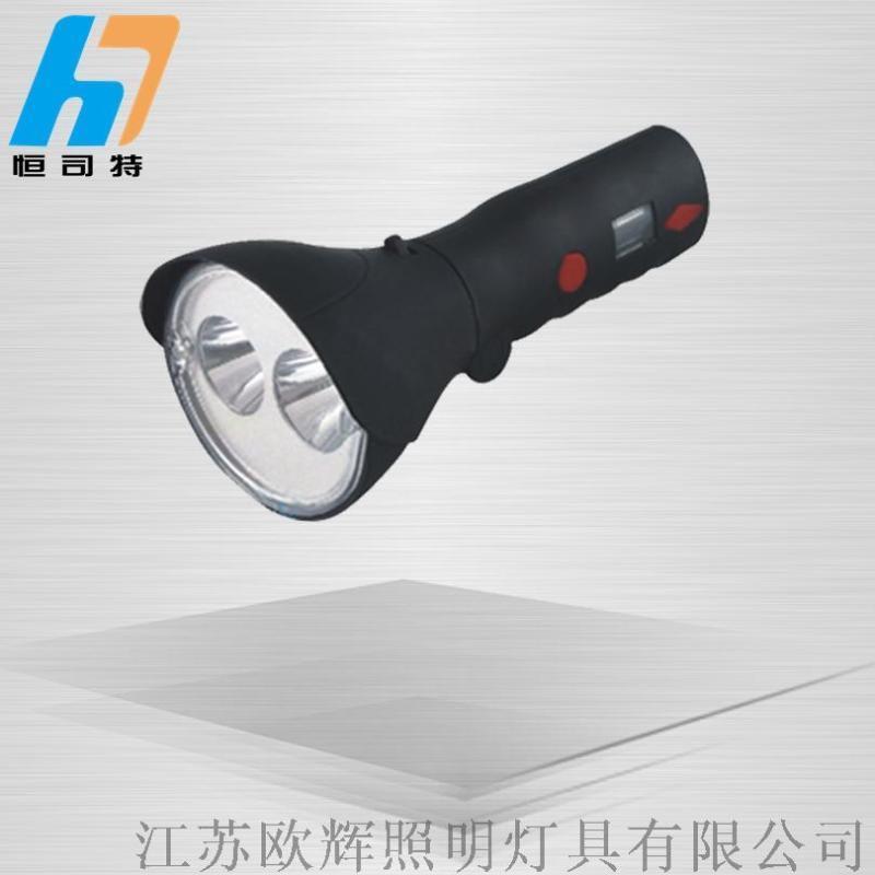 JW7400多功能磁力防爆工作燈,攜帶型LED防爆工作燈,磁力吸附工作燈