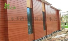 临沂生态木外墙板厂家_生态木外墙板_木塑外墙板工厂