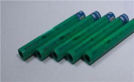 宝石绿PP-R管材 厂家加工定制