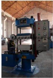 25吨XLB-350平板硫化机