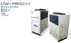 YAG半导体激光冷水机