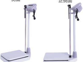 巨天JT-918身高体重秤 测量仪  称 学校  院  健身秤