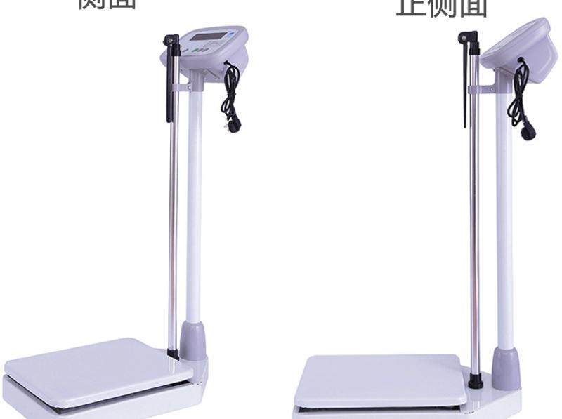巨天JT-918身高體重秤 測量儀體檢稱 學校醫院院減肥健身秤