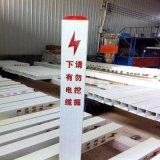 玻璃鋼石油燃氣管道地埋標識樁安裝方法
