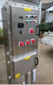 不锈钢防爆变频器控制柜