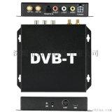 双频头DVB-T车载电视盒 DVB-T CAR 车载电视厂家