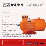 Y2VP 90S-4-1.1KW變頻電機廠家直銷
