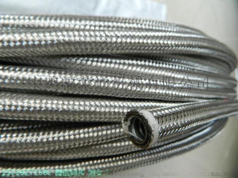 配電箱用防爆金屬軟管直徑32mm