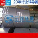 厂家直销35#圆钢 常州35#碳钢材质规格