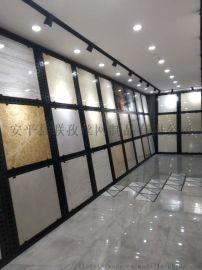 瓷砖展板瓷砖展示板瓷砖冲孔板展示架厂家