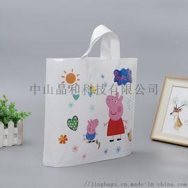 pe塑料袋定做服装塑料手提袋女装童装化妆品包装